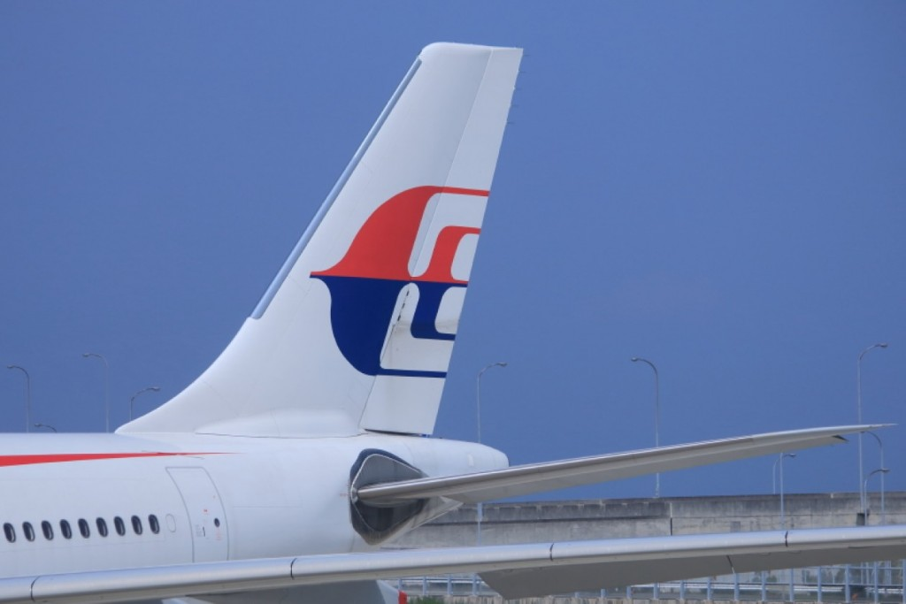 Malaysia Airlines MH MAH