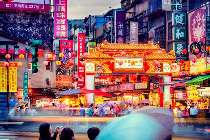 Raohe Street Night Market in Taipei - Taiwan.