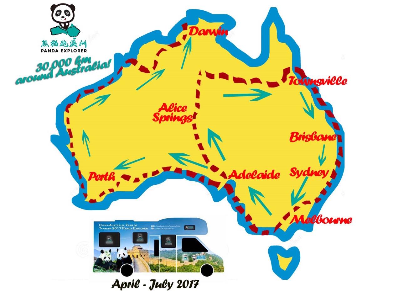 thumbnail_PANDA EXPLORER AUS MAP