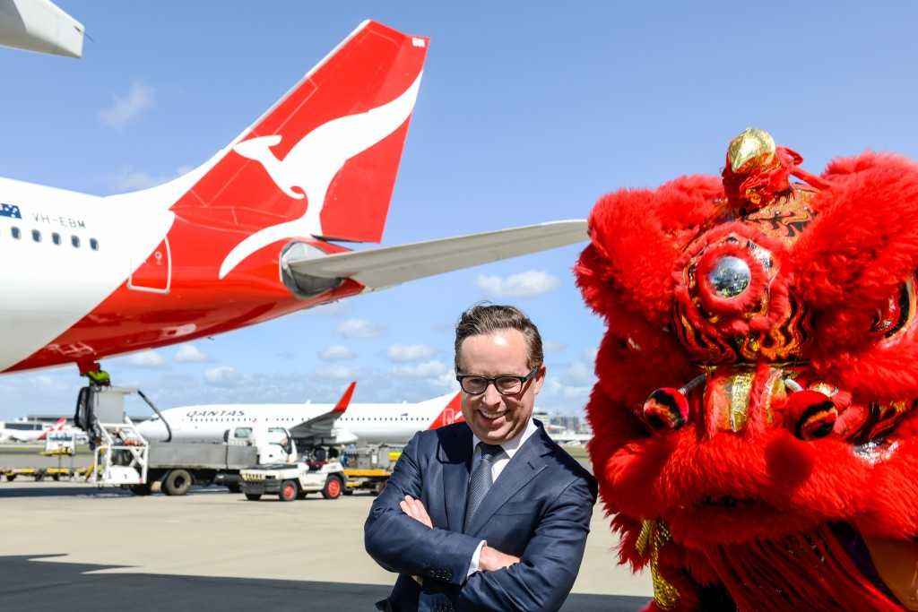 Qantas to open direct online booking presence on Fliggy