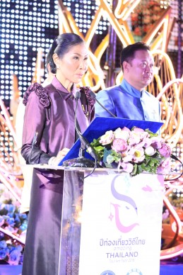 TAT Bangkok street parade 2018 [3]