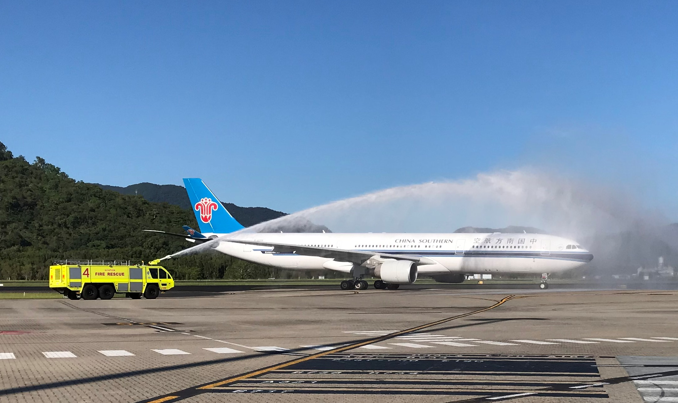 Welcome China Southern