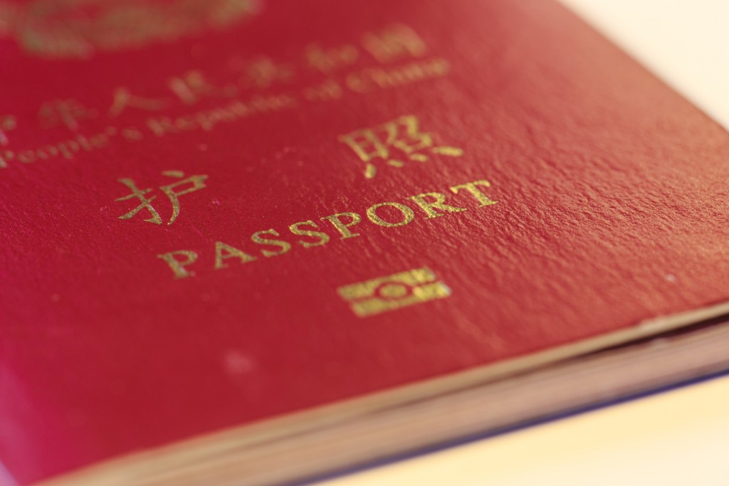 China passport closeup