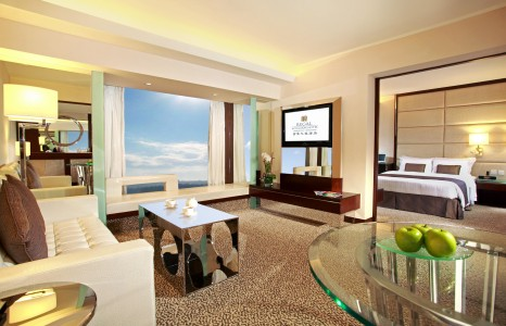 Photo 1 - Executive Suite at Regal Kowloon Hotel