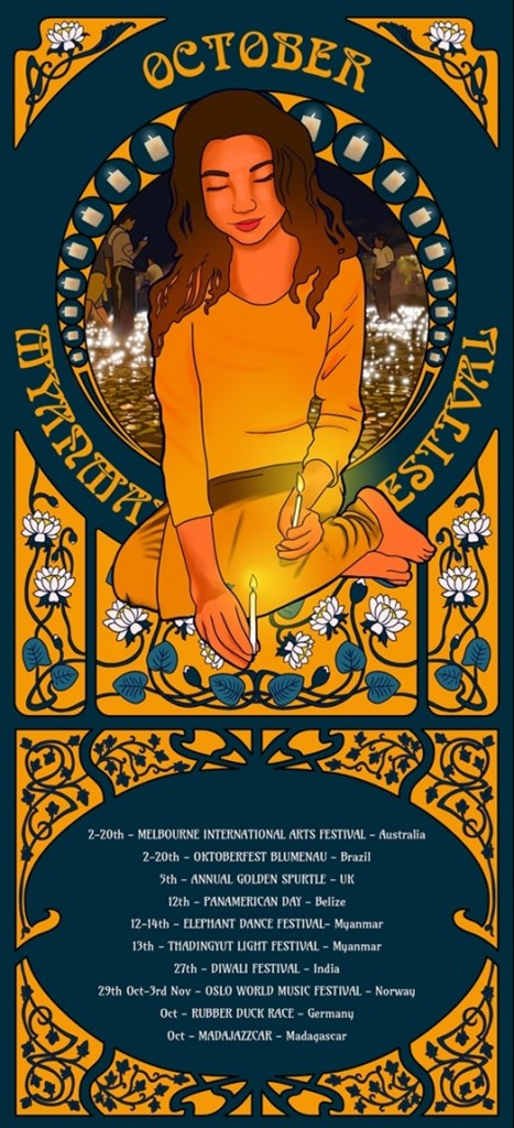10-october-myanmar-festival