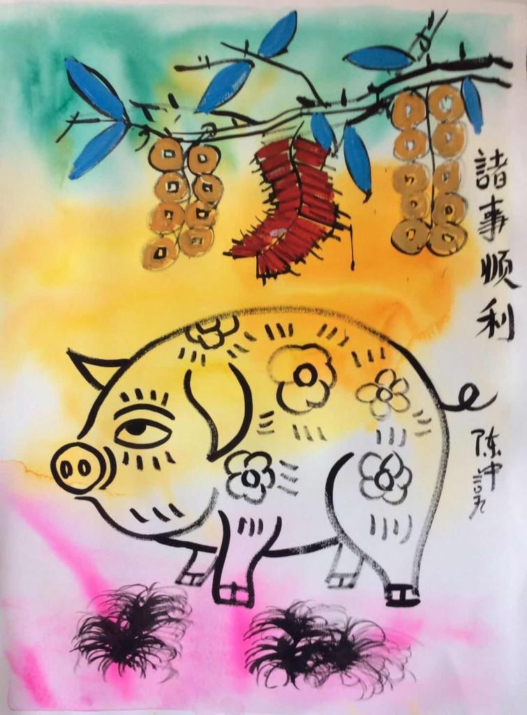 Zhong Chen - Lucky Golden Pig