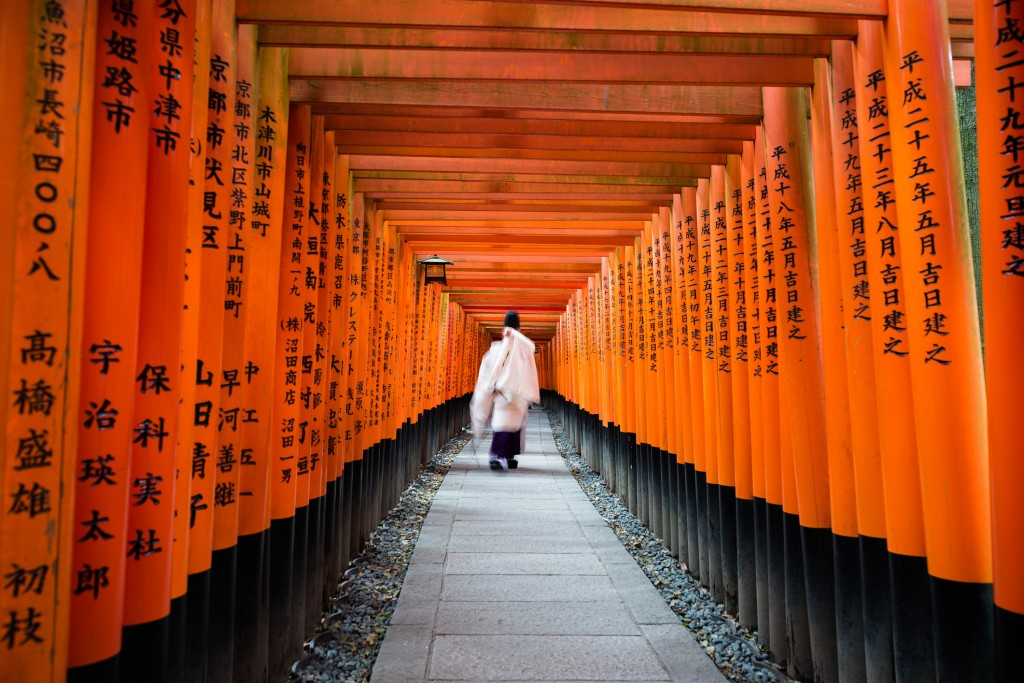 """'In Kyoto, hearing the cuckoo, I long for Kyoto.' - Bashō, """"In Kyoto."""""""