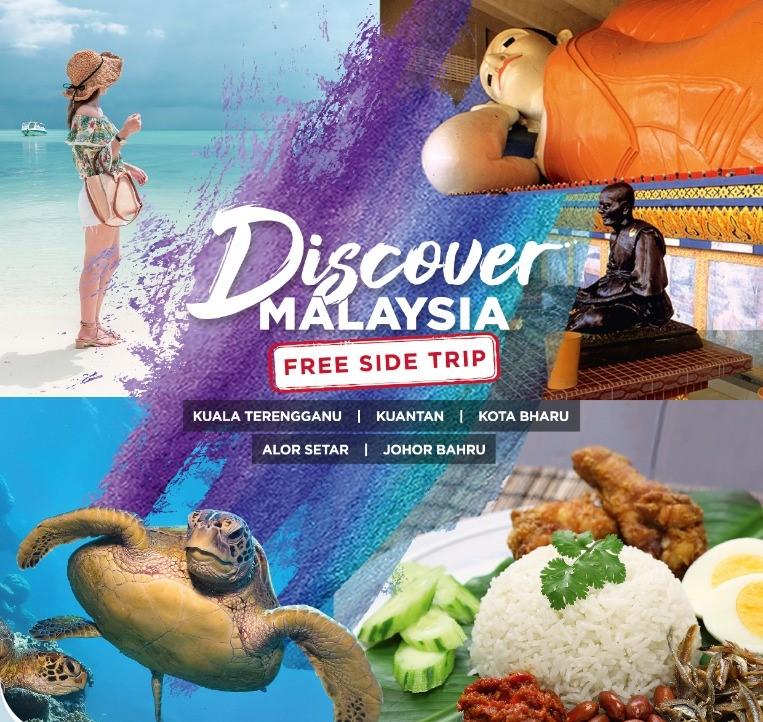 Free Side Trip flyer