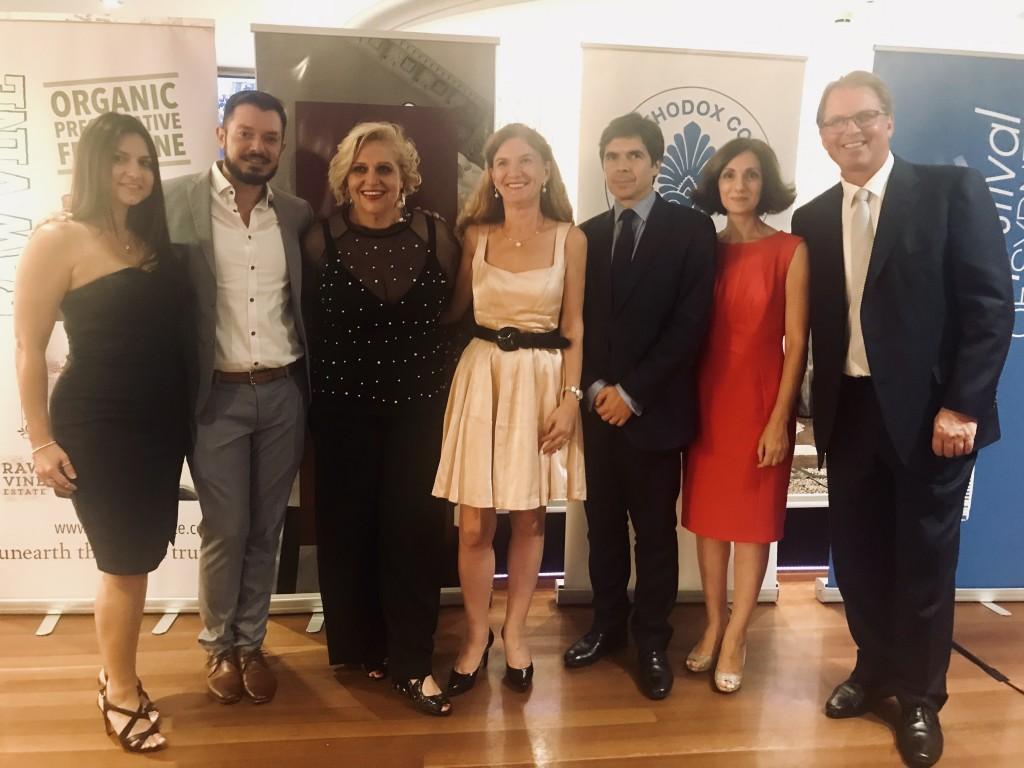 Greek Festival Launch Photo