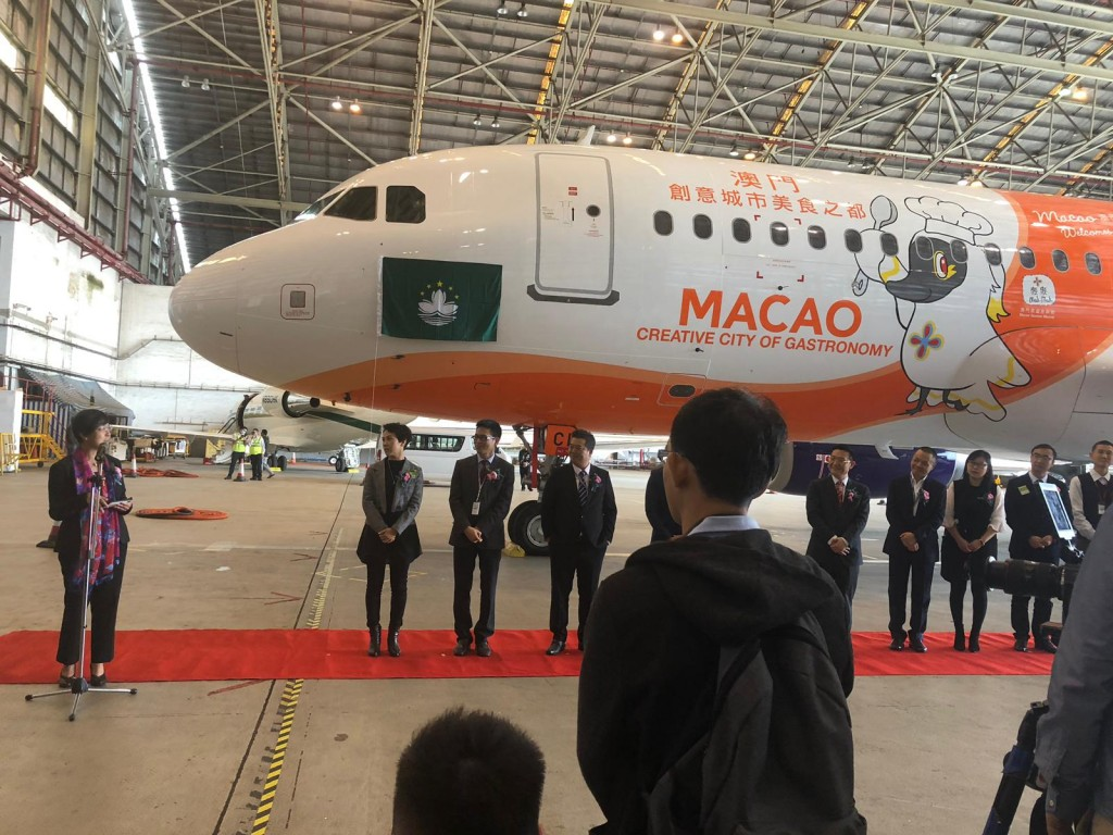 MAK MAK on the livery of Air Macau new aircraft (1)