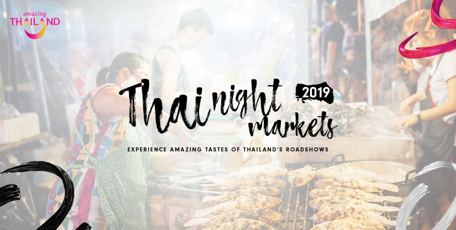Save the date: Thai Tourism's Amazing Tastes of Thailand arrives this May