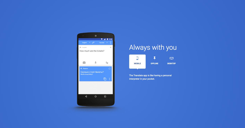 Google gives Translate app a major upgrade