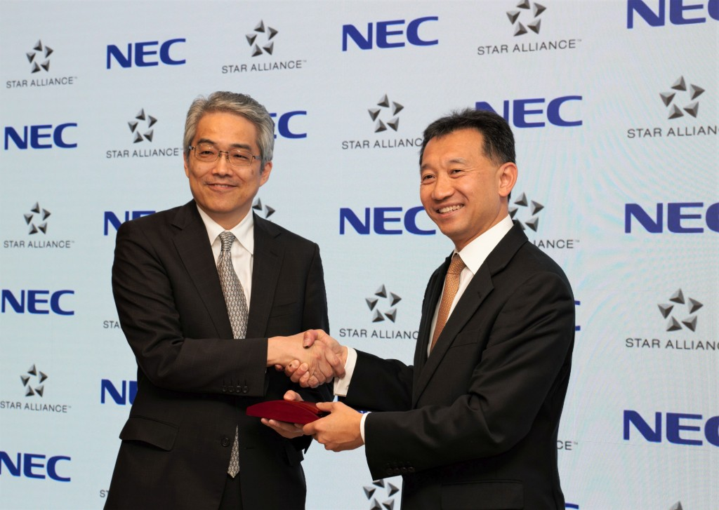 (L-R) Masakazu Yamashina_Executive VP NEC Corporation and Jeffrey Goh_CEO Star Alliance
