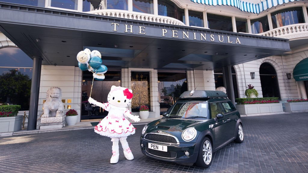 The collaboration of Hello Kitty and The Peninsula Bear (2)