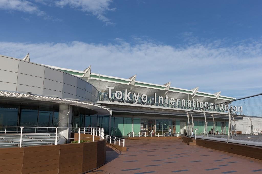 Tokyo International Airport (aka Haneda airport)