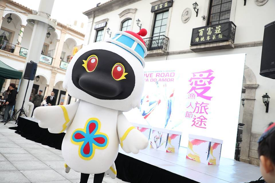 Macao mascot Mak Mak